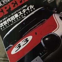 2016_05_26_3