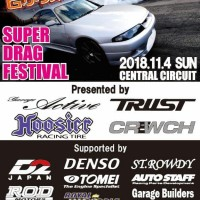 「[OPTION x G-WORKS] SUPER DRAG FESTIVAL 2018 Final in セントラルサーキット 参戦」_1